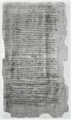 Papyrus Holmiensis.png