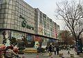 Parc66 Jinan (20170208141017).jpg