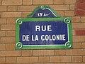 Paris 13e - rue de la Colonie - plaque 1.jpg