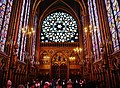 Paris Sainte-Chapelle Innen Oberkirche West 2.jpg