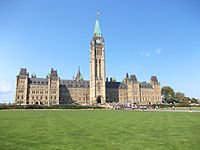 Parliament of Canada (Central Block) 2.JPG