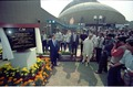 Paul Jozef Crutzen and Saroj Ghose with Inaugural Stone - Convention Centre Inaugural Ceremony - Science City - Calcutta 1996-12-21 025.tif