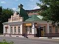 Pavlovsky Posad Kirova 86 25.JPG