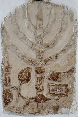 Peki'in Synagogue - Stone tablet found at the synagogue.