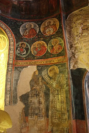 Church of Saints Peter and Paul, Veliko Tarnovo - Image: Peter and Paul Tarnovo Klearchos 2