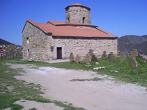 Stefan Nemanja - Church of Peter on a hill of Stari Ras, the capital of Rascia (Serbia)