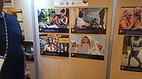 Photo Exhibition at Wikimania 2018 (209) .jpg