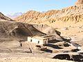 Photos of Mustang, Nepal Tourism Center 01.jpg