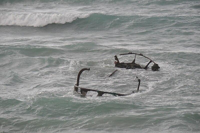 """שרידי הספינה """"סער"""""""