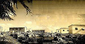 Ga'aton - Image: Piki Wiki Israel 4380 Architecture of Israel