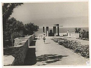 Netanya - Gan Hamelech, 1940