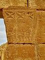 PikiWiki Israel 64974 sivta national park .jpg