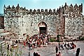 PikiWiki Israel 66863 ancient jerusalem.jpg