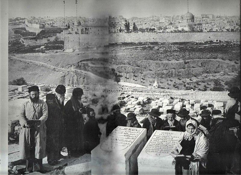 יהודים מתפללים בהר הזיתי