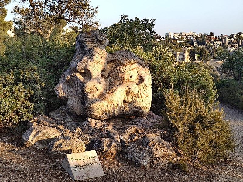 פסל המאבק 1972