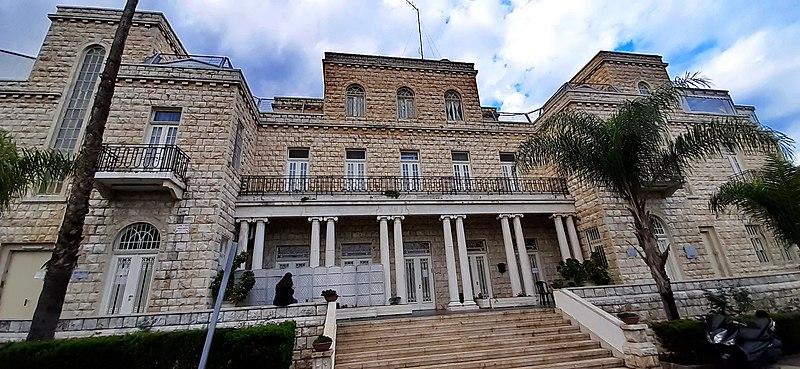 מעון רמת חיפה