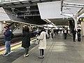 Platform of Osaka Station 2.jpg