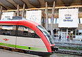 Platforms of Central Railway Station Sofia 2012 PD 25.jpg