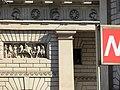 Porta Venezia Particolare.jpg