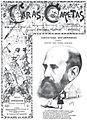 Portada Caras y Caretas n4. 10-8-1890.jpg