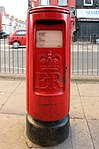 Post box at Walton post office, Liverpool.jpg