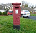 Post box on Meadow Road, Newton, Wirral.jpg
