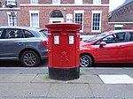 Post box on Rodney Street, Liverpool.jpg