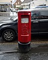 Postbox, Belfast - geograph.org.uk - 1714188.jpg