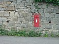 Postbox at Heage - geograph.org.uk - 841582.jpg