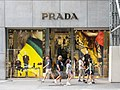 Prada - Store (51395501261).jpg