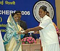Pratibha Patil presenting the National Awards for Teachers-2006, to Miss Flowrence Silas Primary School Teacher Govt. Sr.Sec.School Malacca, Carnicobar in Andaman& Nicobar Islands on the occasion of Teacher's Day'.jpg