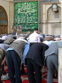 Prayers of Noon - Grand Mosque of Nishapur -September 27 2013 19.JPG