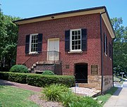 Presbyterian Session House (Salisbury, NC)
