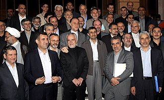 Government of Mahmoud Ahmadinejad (2009–13) - Last meeting of cabinet, 31 July 2013