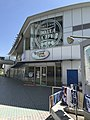 Prisma Club, Chunichi Dragons Goods Shop in Nagoya Dome.jpg