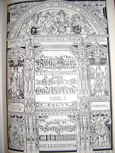 File:Professorenbijbel 2 (2).JPG