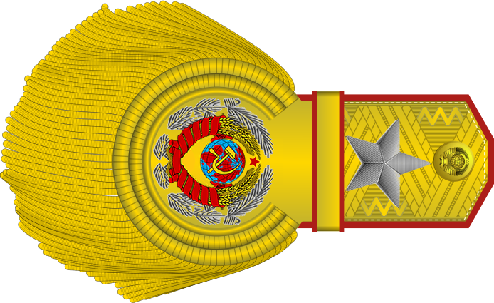 Project of the Generalissimo of the USSR's rank insignia - Variant 1