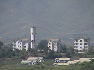 Peace Village (North Korea) - Image: Propagandavillage