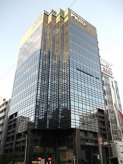 Proto Corporation Headquarter Office 20141006.JPG