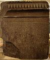 PsamtikIWallSection-BritishMuseum-August19-08.jpg