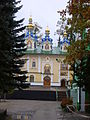 Pskovo-Pechersky-Monastery's Uspenskaya Church.jpg