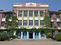 QUST Sifang Campus Main Building.JPG