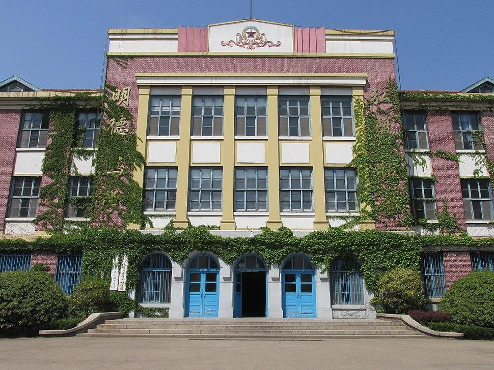QUST Sifang Campus Main Building