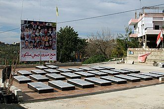 Qana - Graves of the 28 people killed by the airstrikes on Qana