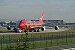 "Qantas Boeing 747-438-ER VH-OEJ ""Wunala Dreaming"" (23517374904).jpg"