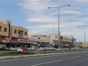Al Khor (city) - Main road through centre, with shops