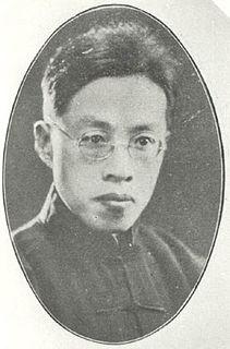 Chinese academic