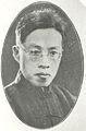 Qian Mu.jpg