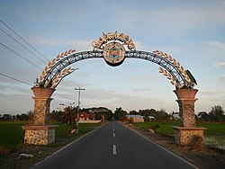 Quezon Welcome Arch
