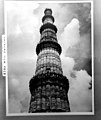 Qutb Minar in 1949.jpg
